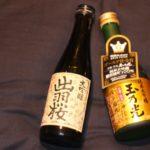 best-sake-toronto