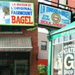 Montreal Bagel Throwdown: Fairmount vs. St-Viateur