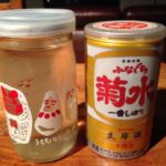 Part 1 of the Toronto Saké Hunt: Canned, Unpasteurized Nama Saké